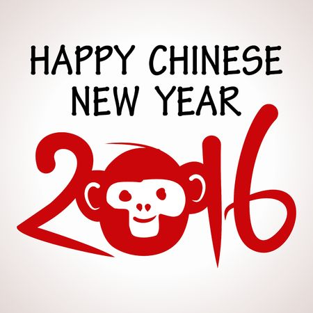 Monkey New Year 2016