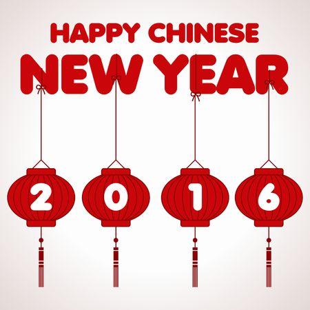 Monkey New Year 2016