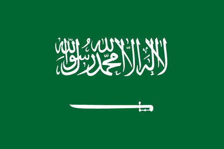 Diseño de bandera. Bandera de Arabia Saudita sobre fondo blanco, diseño plano aislado para sus diseños. Ilustración vectorial.