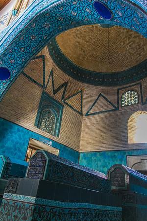 seljuk: Sahibi Ata Mosque, Museum, Konya