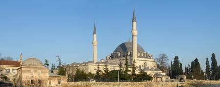 Yavuz Sultan Selim Mosque-istanbul Turkey photo