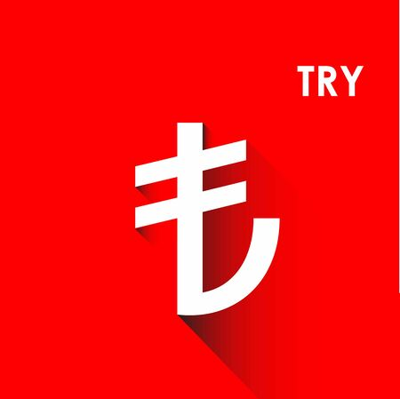 Turkey currency symbol ( Turkish Turkiye para birimi simgesi) Stock Photo
