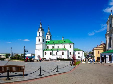 Minsk Belarus Editorial