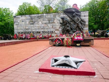Polatsk city Belarus