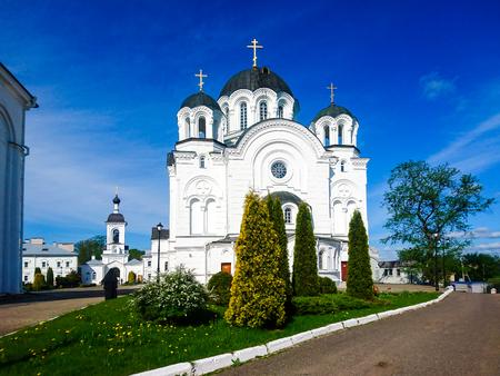 vitebsk city Belarus Stock Photo