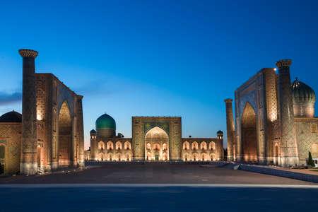 Registan square at the twilight in Samarkand, Uzbekistan Stock Photo