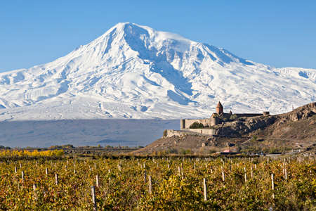 Khor Virap Monastery in Armenia and Mount Ararat