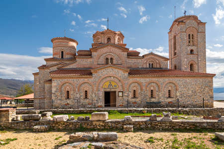 St. Clement Church in Ohrid, Macedonia