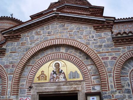 Macedonia,Ohrid-icon above the entrance to the monastery st.Naum Stock Photo