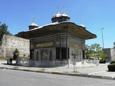 Fountain of Sultan Ahmet in Istanbul. Stock Photo