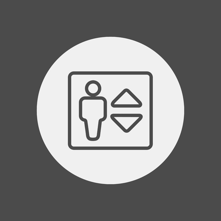 Elevator line icon, outline vector sign, linear style pictogram isolated on white. Lift symbol, logo illustration. Editable stroke