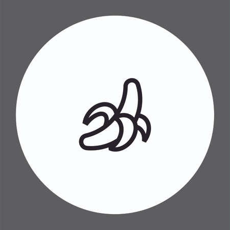 Banana vector icon sign symbol 일러스트