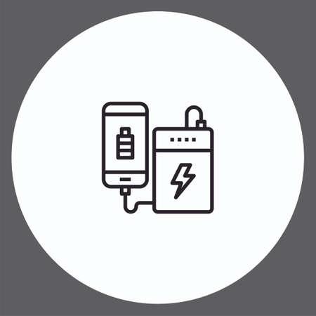 Battery vector icon sign symbol Illusztráció