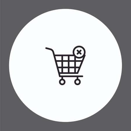 Shopping cart vector icon sign symbol Illusztráció