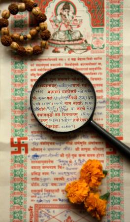 Hindu horoscope Editorial