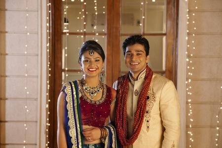 kurta: Portrait of couple smiling