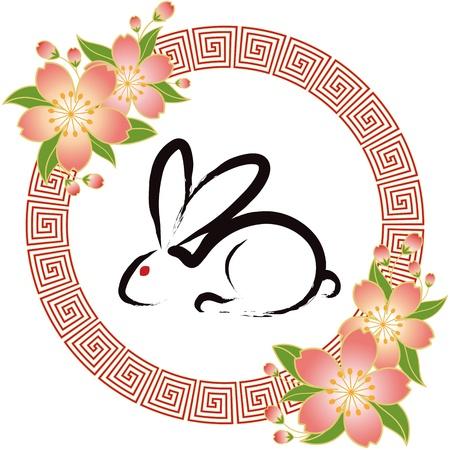 silhouette lapin: Carte de voeux de nouvel an chinois