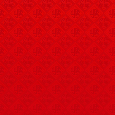 Oriental Chinese New Year seamless pattern background Vector