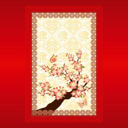 flores chinas: Flor de cerezo de estilo oriental con la mariposa