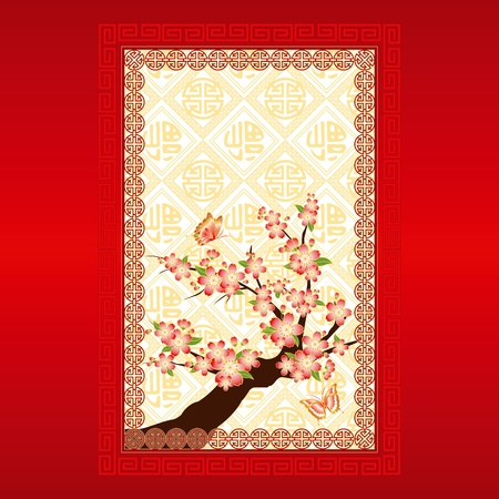 Oriental style Cherry blossom with butterfly Illustration