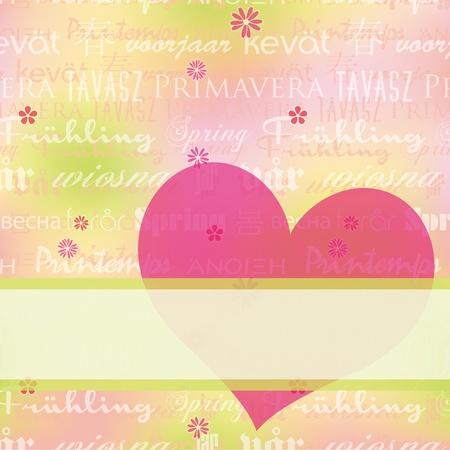 hape: Estratto primavera colorata seamless cartolina