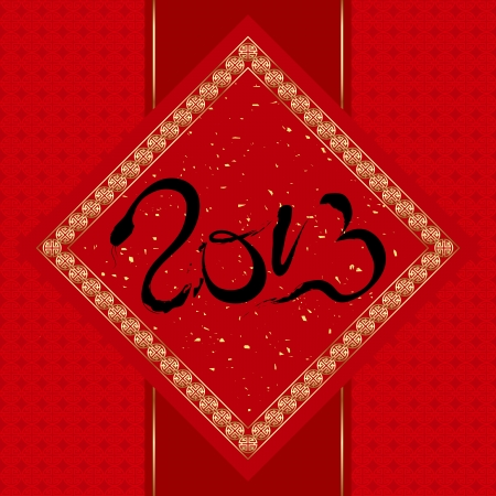 chinese new year card: Chinese New Year Greeting Card Year of Snake