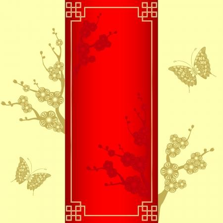 asian culture: Fiore di ciliegio in stile orientale con farfalla Vettoriali