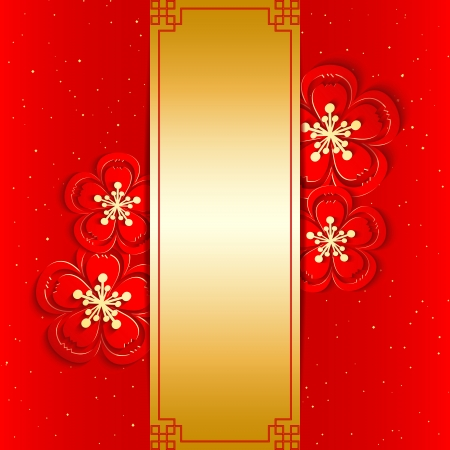 chinese new year card: Chinese New Year Greeting Card with Cherry Blossom