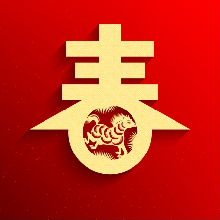 abstract zodiac: Chinese New Year of The Horse Greeting Card