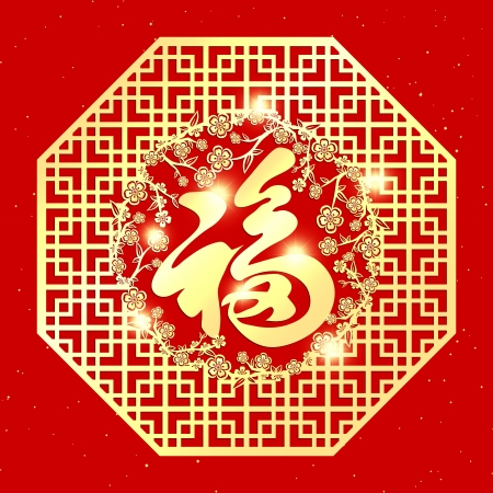 chinese calligraphy character: Chinese New Year Greeting Card on Red Background Illustration