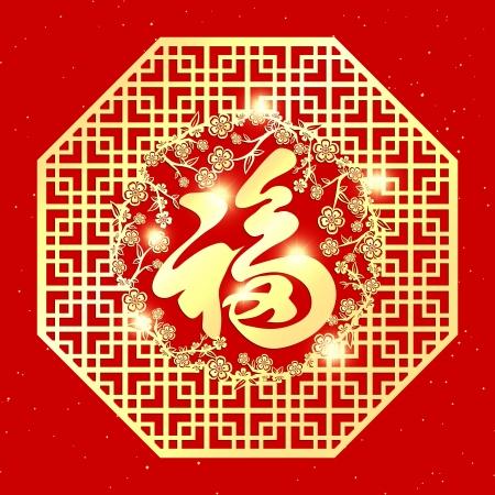 flores chinas: Tarjeta de felicitaci�n china del A�o Nuevo en fondo rojo