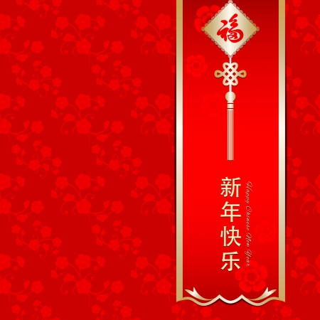 greeting card background: Chinese New Year Greeting Card Background Illustration