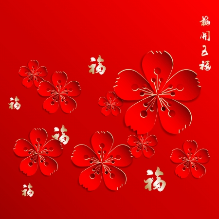 Chinese New Year Flower Background Çizim
