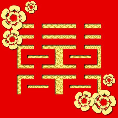 Diseño ornamental doble rojo chino feliz comúnmente utilizado como una decoración y un símbolo del matrimonio