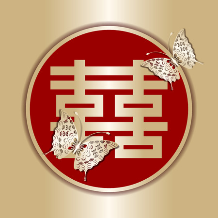 translated: Double Happiness (sometimes translated as Double Joy or Double Happy) is a Chinese ornamental design commonly used as a decoration and symbol of marriage Illustration