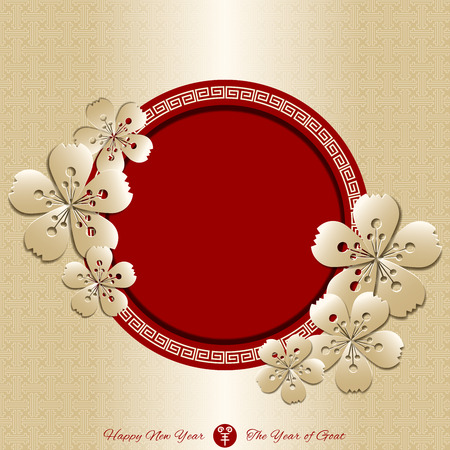 """flores chinas: El Año de la Cabra Año Nuevo Chino Background.Translation de la caligrafía china """"Yang"""" significa Año de Cabra Vectores"""