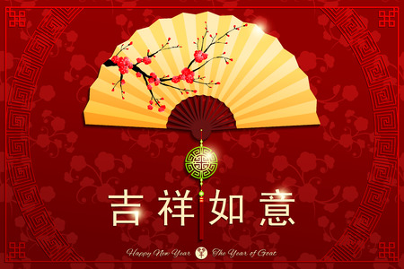 chinese: Chinese New Year Background.Translation of Chinese Calligraphy ji xiang ru yi  means We wish you good fortune and may all your wishes come true