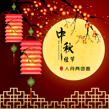 Mid Autumn Festival Background Illusztráció