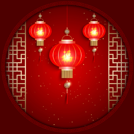 Chinese New Year Greeting Card on Red Background Çizim