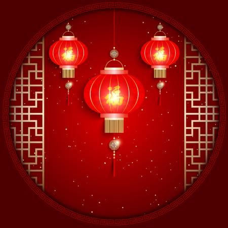 Chinese Wenskaart Nieuwjaar op Rode Achtergrond Stock Illustratie