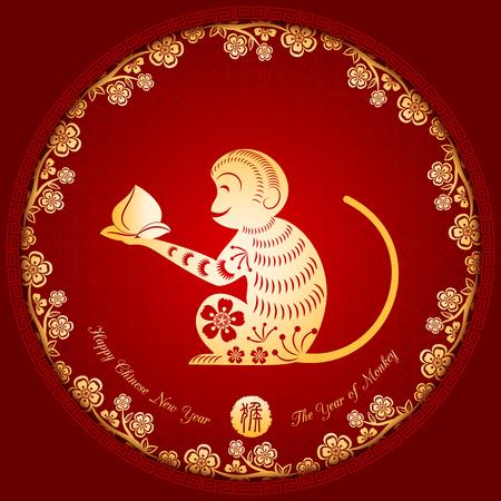 flor de durazno: Fondo chino del Año Nuevo Mono de Oro