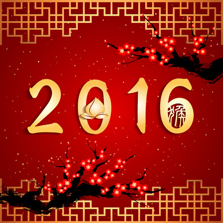 card: Chinese New Year The Year of Monkey Background Illustration