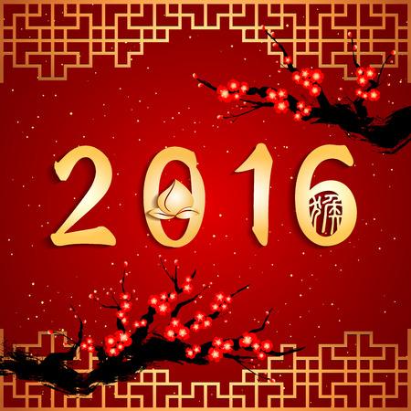nouvel an: Nouvel An chinois L'année du Singe Contexte Illustration