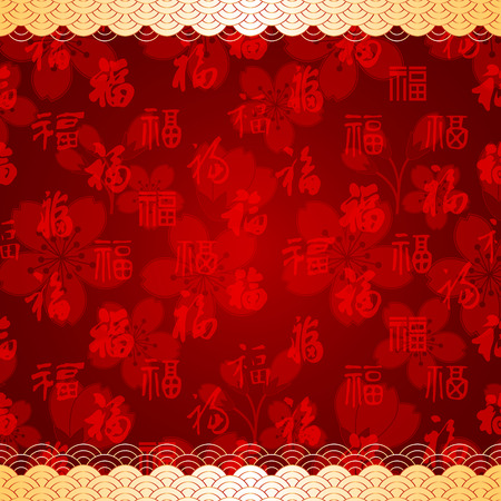 chinese calligraphy character: Chinese New Year Red Seamless Pattern Background Illustration