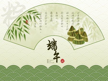 Chinese Dragon Boat Festival with Rice Dumpling Background Stock Photo