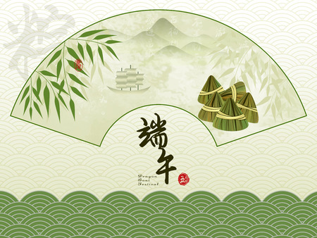 chinese calligraphy character: Chinese Dragon Boat Festival with Rice Dumpling Background Illustration