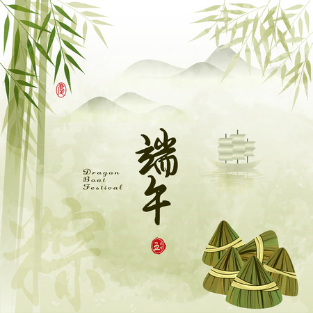 dragon calligraphy: Chinese Dragon Boat Festival with Rice Dumpling Background Chinese characters and seal means: Dragon Boat Festival