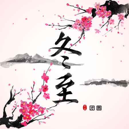 Chinese Winter Solstice Festival Background. Translation Winter Solstice, Reunion.