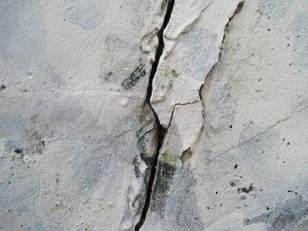 Close-up photo of concrete wall
