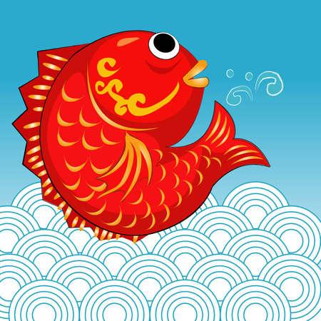 幸せな鯛  イラスト・ベクター素材